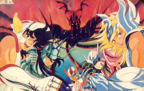 The Saint Seiya Side Story Web Page